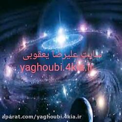 yaghoubi.4kia.ir