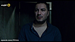 آنونس سینمایی متری شیش و نیم