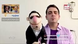 طنز خنده دار محمود احمد...