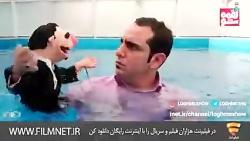 طنز خنده دار دولت روحان...