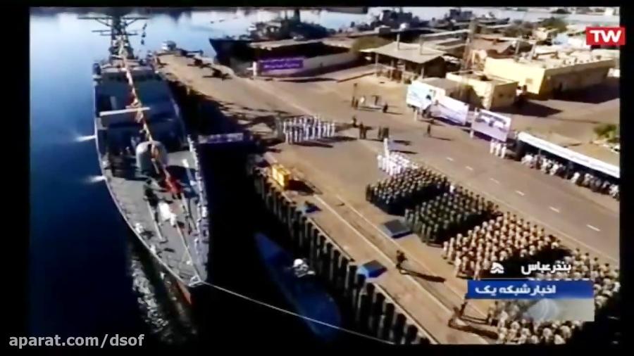 مبارزه با دزدان دریایی در خلیج عدن؛ ماموریت جدید ناوشکن سهند