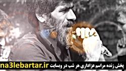کربلایی سید علی محمد مرتضوی