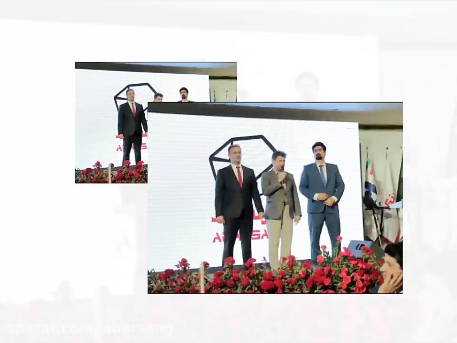 منتخب عکس های نخستین همایش حامیان صنعت سنگ مازندران