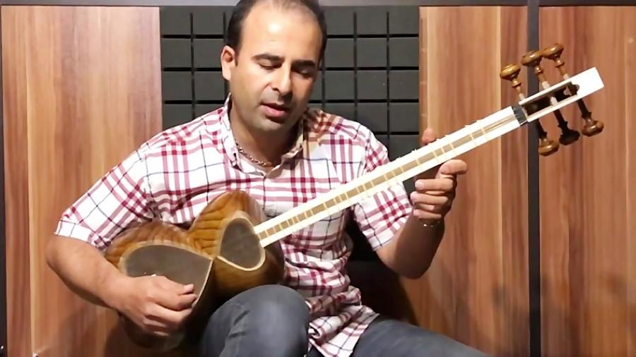 فیلم آموزش درس ۵۸ دستور ابتدایی حسین علیزاده نیما فریدونی تار