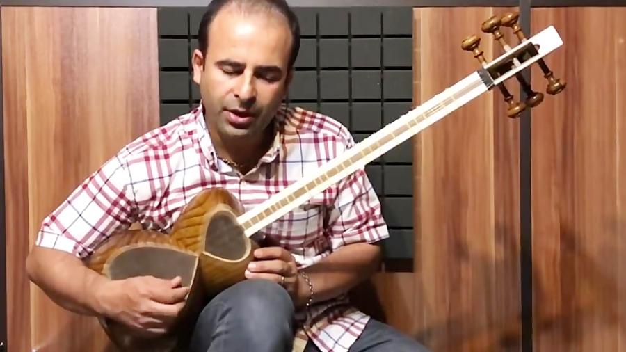 فیلم آموزش درس ۲۶ دستور ابتدایی حسین علیزاده نیما فریدونی تار
