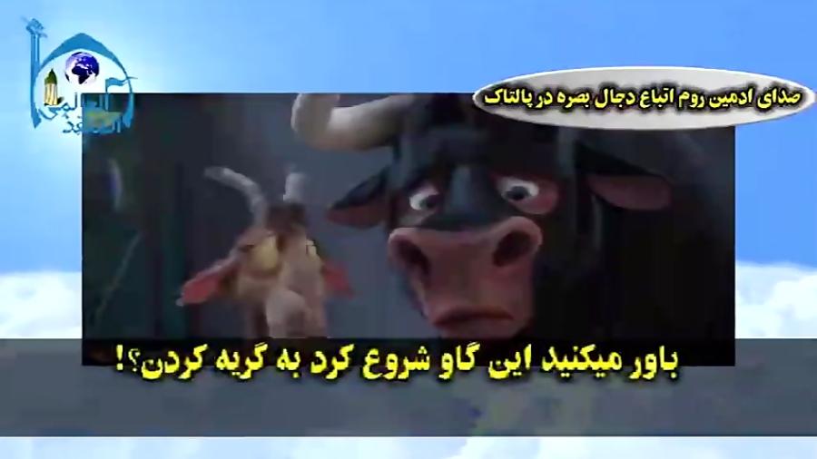 آخر خنده! این کلیپ را از دست ندهید! خاطرات خنده دار اتباع احمدالحسن!
