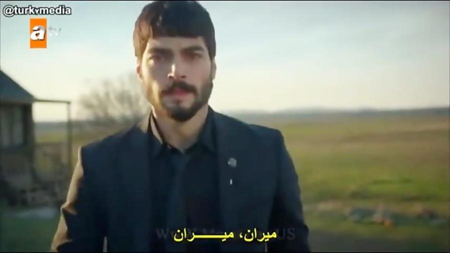 میکس عاشقانه سریال ترکی