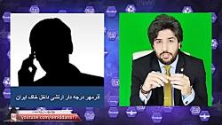 سامانه ی باور373 نوین ترین بازوی پدافندی ایران در گفتگو با آذرمهر