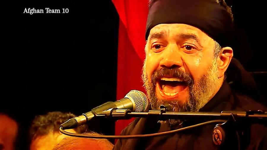 مداحی شوریده و شیدای توام |حاج محمود کریمی | ویژه محرم