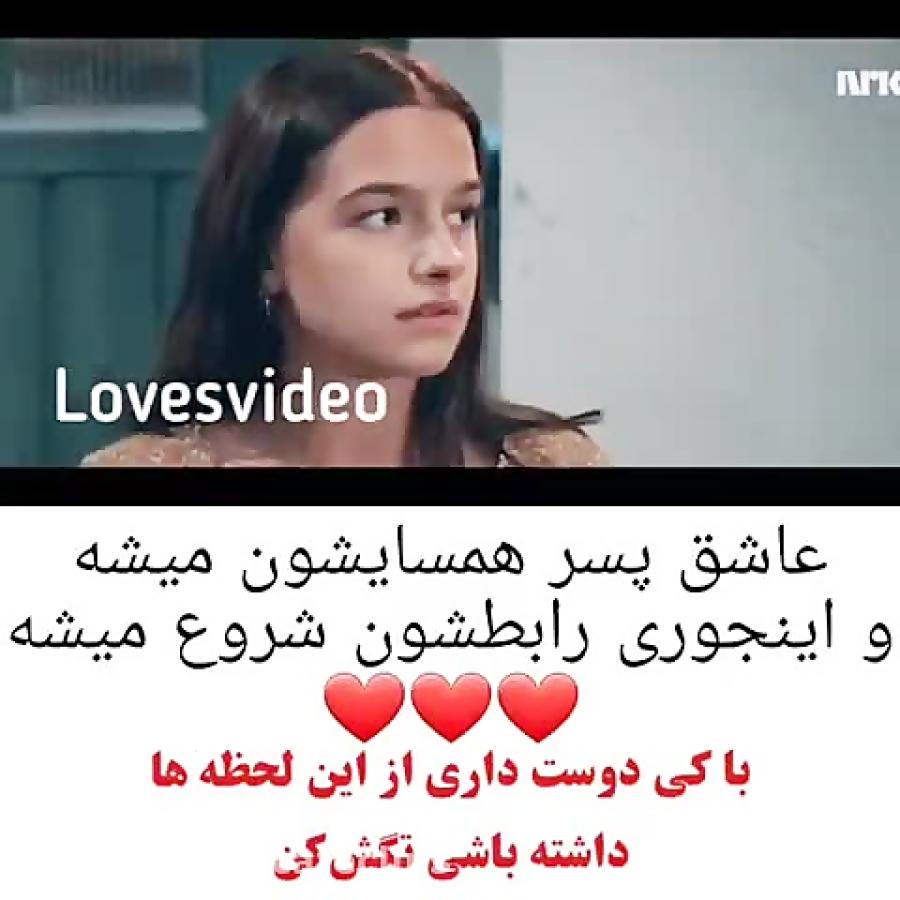 ahmadreza nabizadeh azizam ghose nakhor free mp3