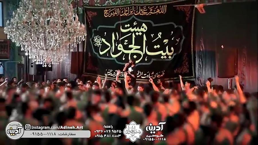 کربلایی محمود عیدانیان اذا زلزلت الارض... شور فوق العاده زیبا ۹۷