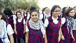 رقص در مدرسه دخترانه