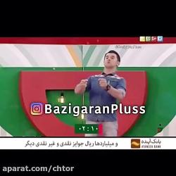 خندوانه_ جناب خان_ نگار ...