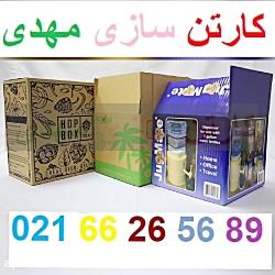 صنایع چاپ و بسته بندی م...