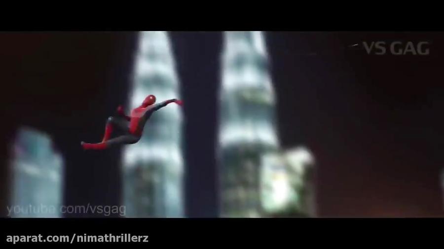 ونوم در برابر مرد عنکبوتی قسمت اول