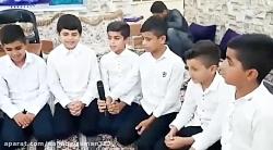 اجرای گروه تواشیح اسماء الحسنی