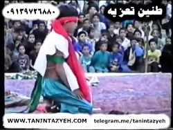 تعزیه سوزناک شهادت طفلان مسلم