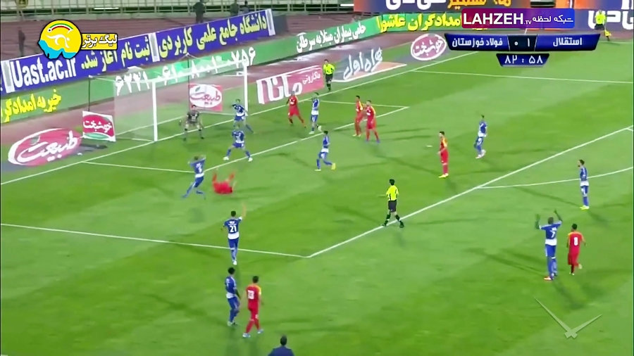 خلاصه بازی استقلال ۱ - ۱ فولاد خوزستان (هفته دوم لیگ برتر ایران)