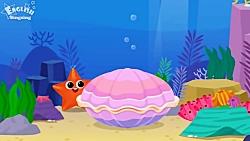 آموزش کلمات انگلیسی برای کودکان - موجودات دریایی