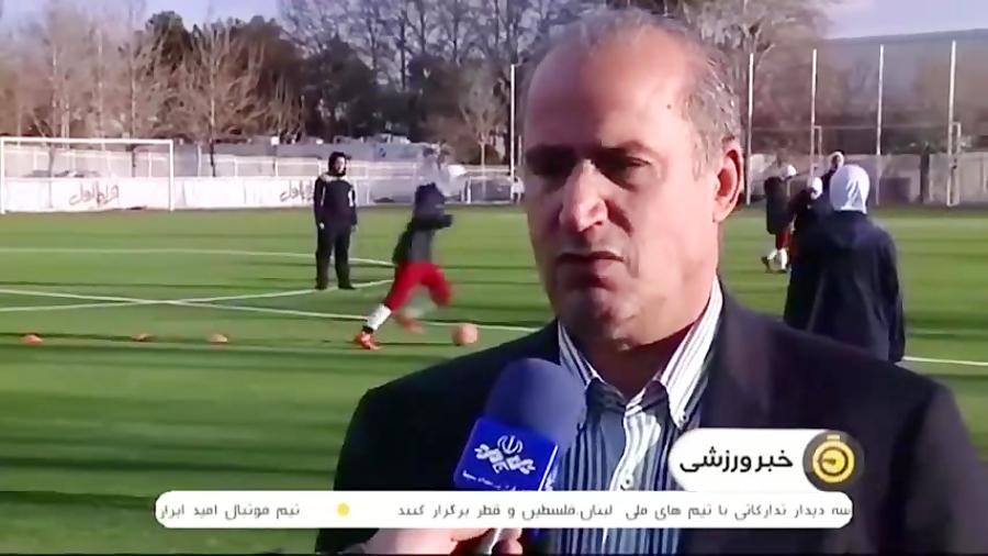صحبتهای تاج و شکوری در مورد حواشی فدراسیون فوتبال