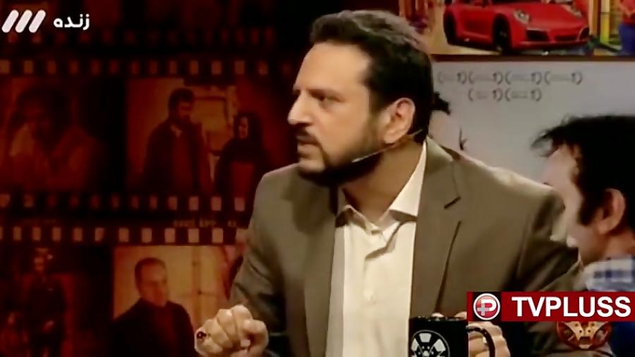 فریاد مهمان در تلویزیون : بیجا کردید تتلوی معتاد را با شهید حُججی مقایسه کردید!