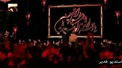 مداحی سید مهدی میرداماد- دینی علی دین الحسین- شب پنجم محرم