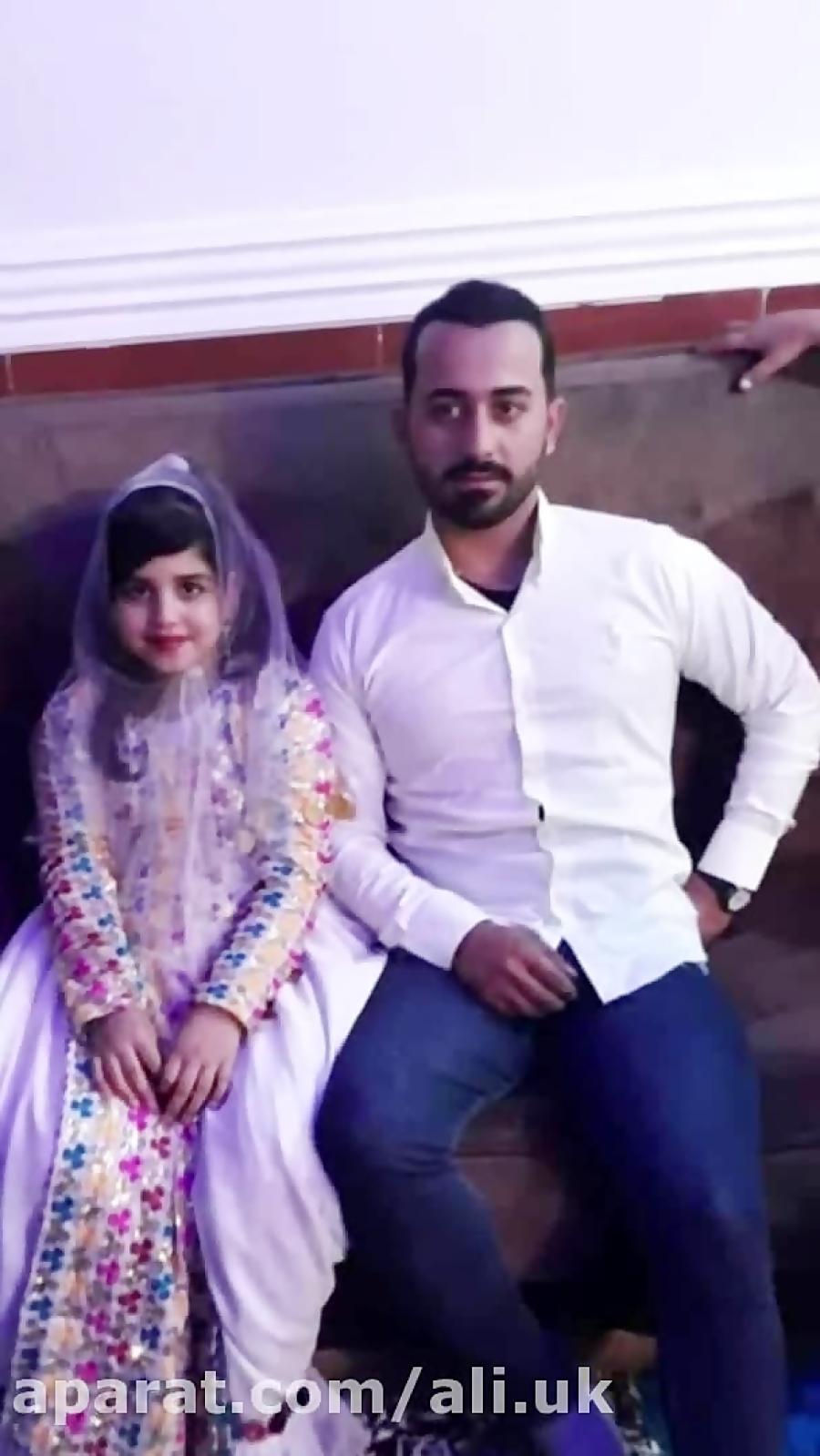 مراسم عقد دختر بچه ۹ ساله با پسر ۲۲ ساله در شهرستان بهمئی (فیلم کامل)