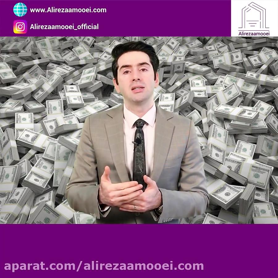 مراحل پرداخت پول در معاملات ملکی چگونه است؟