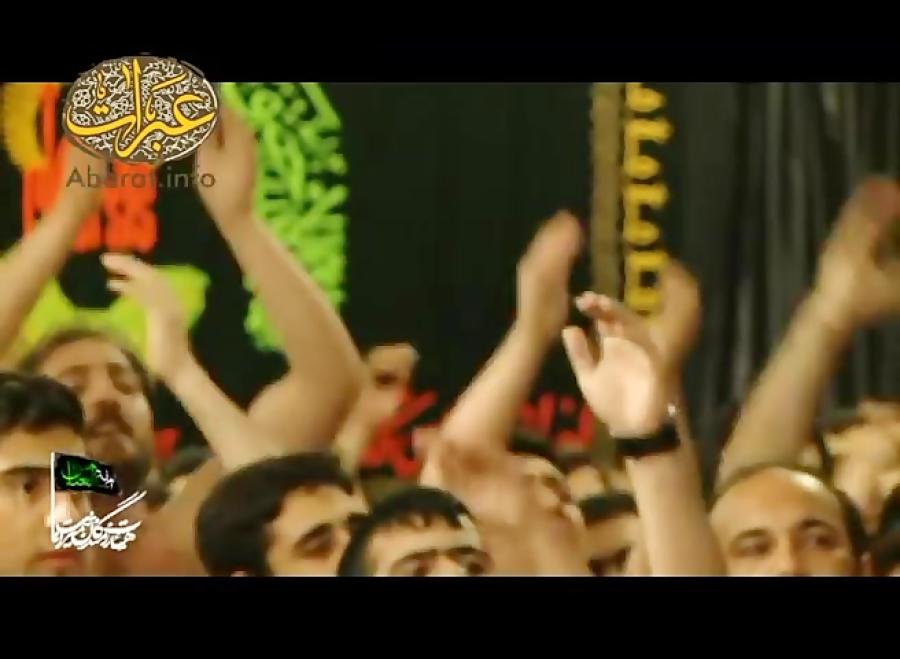 حاج محمود کریمی- ابالفضل یل خیمه های حسین