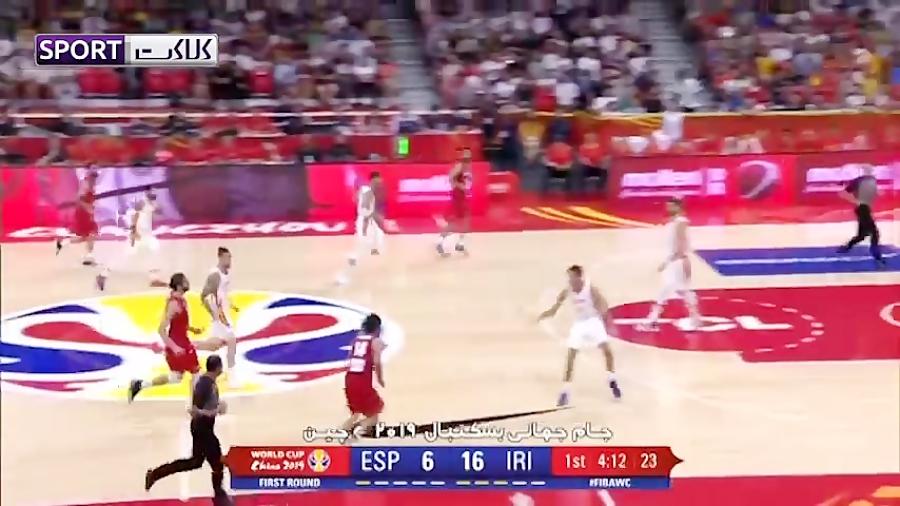 خلاصه بسکتبال ایران 65 - 73 اسپانیا