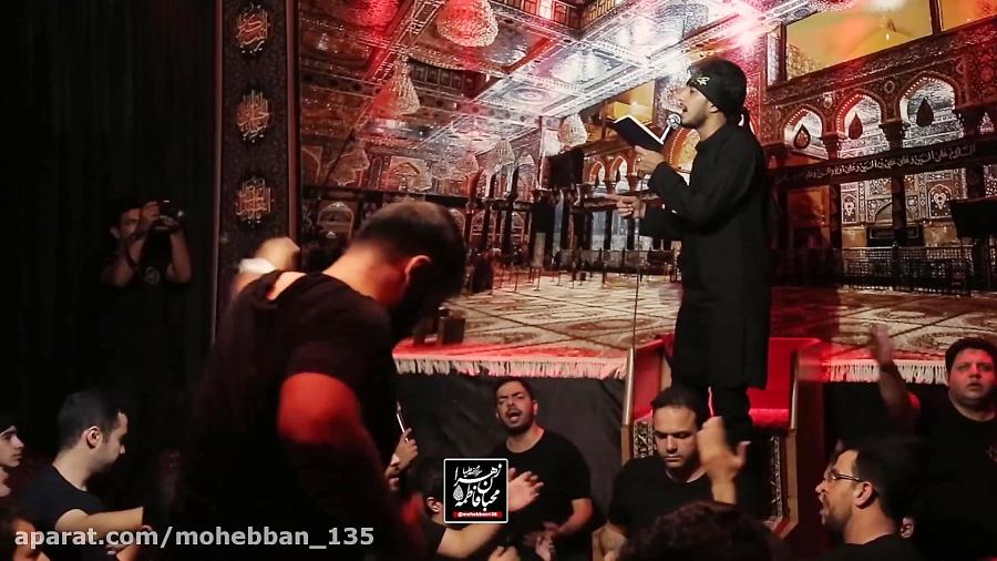 مراسم عزاداری شب سوم محرم الحرام 1441 ( سرود )