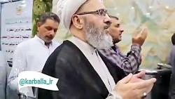 کلیپی برای عاشق های حرم امام حسین ع