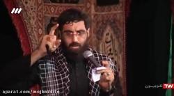 سید رضا نریمانی - مداحی محرم