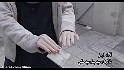 آنونس فیلم سینمایی «لاک قرمز»