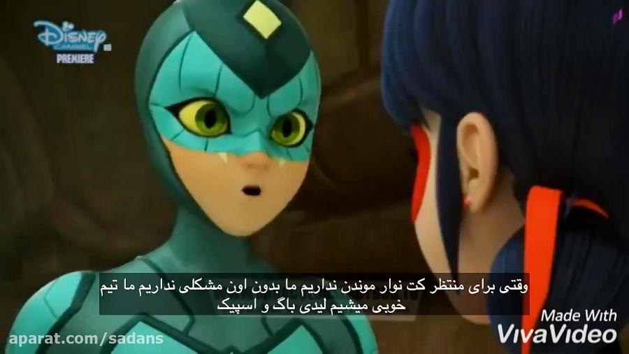 میراکلس تلاش ادرین برای فاش کردن هویتش به لیدی باگ!زیرنویس فارسی