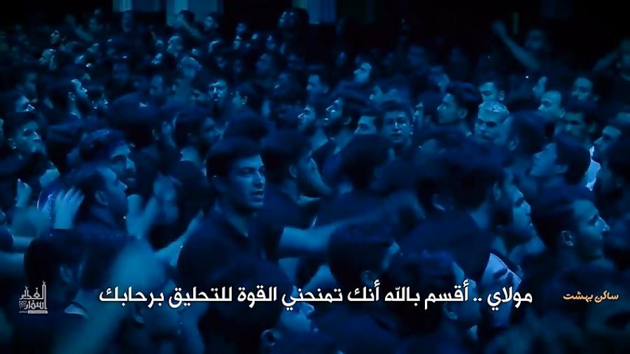 """ساكن بهشت """"ساكن الجنة""""   الحاج محمود كريمي"""