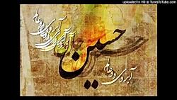نوحه افغانستانی - یا حسین  حسین حسین جان