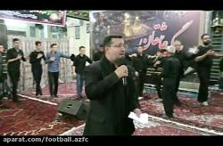 مراسم عزاداری جامعه ورزشی فوتبال