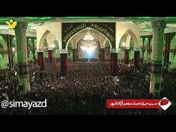 حسینیه آبشور