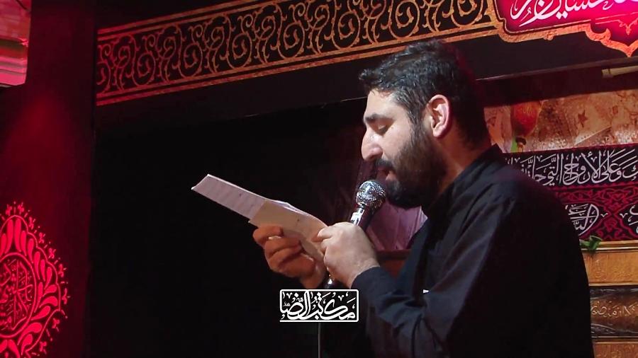 کربلایی مهدی جوانمردی - شب پنجم محرم - هیئت مکتب الرضا (ع) - واحد شلاقی
