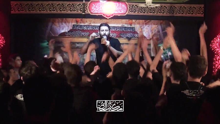 کربلایی مهدی جوانمردی - شب پنجم محرم - هیئت مکتب الرضا (ع) - تک - پیشنهادی