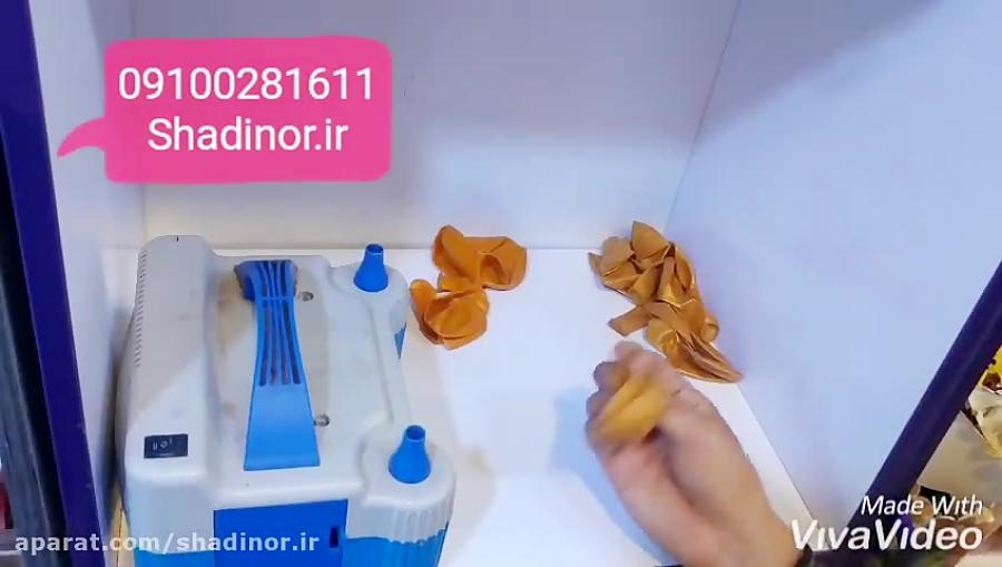 بادکنک طلایی ساده فروش بادکنک طلایی مات 9100281611