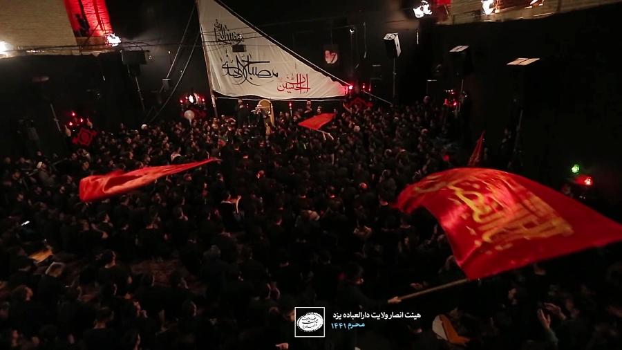 شب نهم محرم 1441  شور: میخونم برات (محمدی پناه)