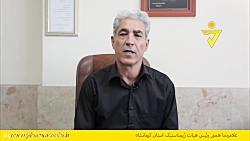 غلامرضا همتی رئیس هیات ...