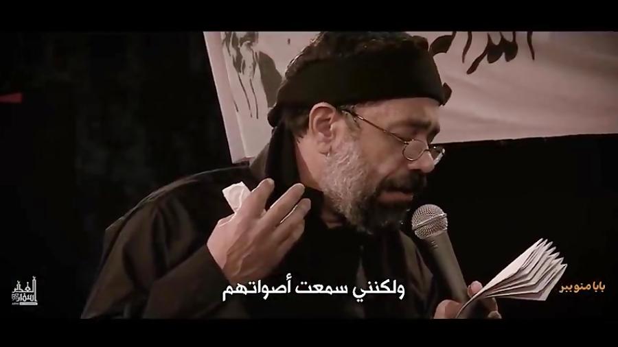 """بابا منو ببر """"أبتاه خذني""""   الحاج محمود كريمي"""