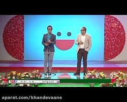 Hamed Ahangi (Khandevane) , حامد آه...