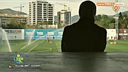 فوتبال 120/ مستند اعجوبه