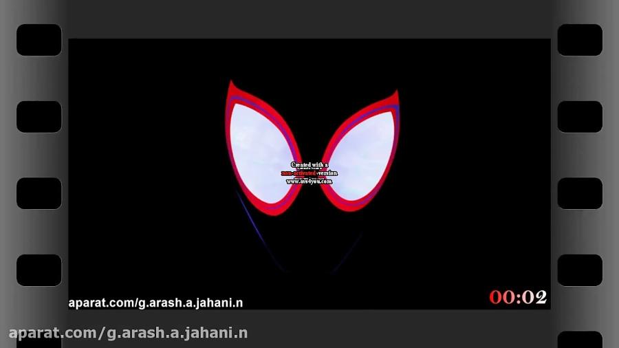 سناریو اهنگ انیمیشن مرد عنکبوتی به درون دنیای عنکبوتی