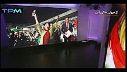 واکنش تلویزیون ایران ب...