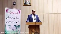 سیدفرید موسوی